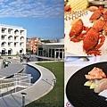 淡水滬尾藝文休閒園區-河畔餐廳