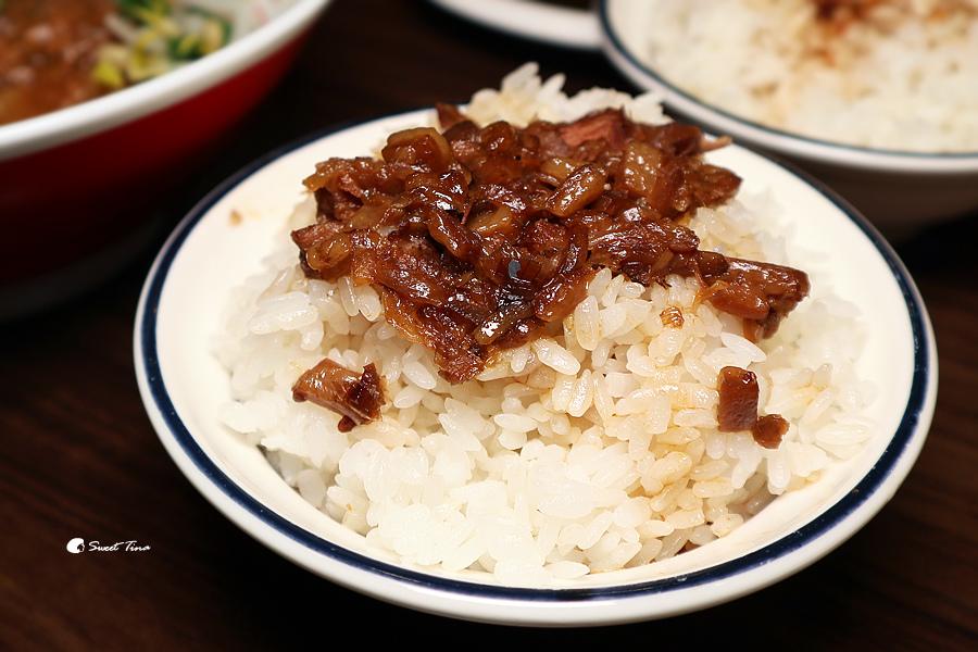 饗記.呷麵呷麵平價麵舖
