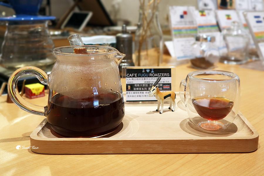 CAF%5CE FUGU