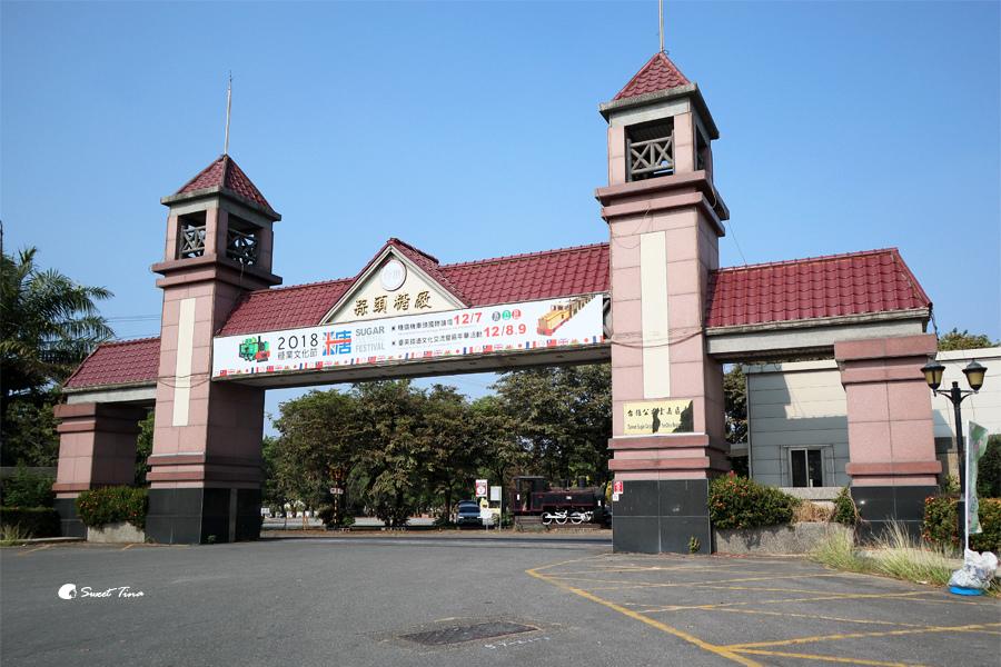 蔗埕文化園區
