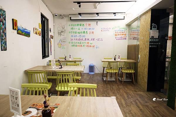 OTIS Café