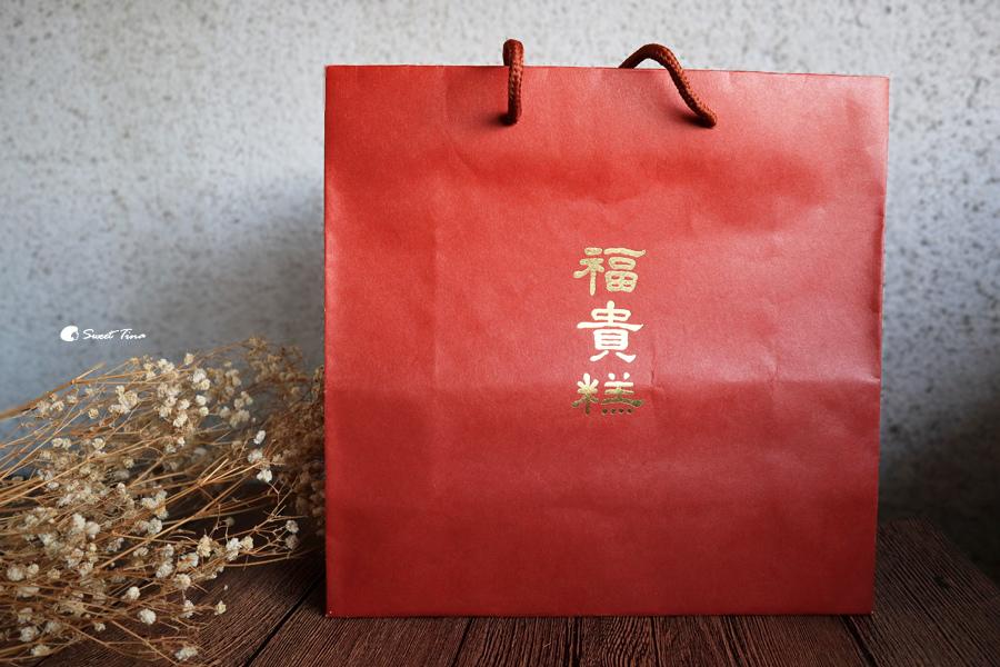 桂圓福貴糕