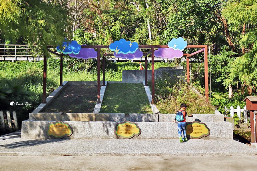 貴子坑水土保持教學園區