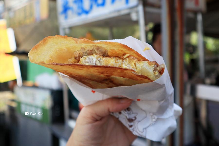 坪林寧波餡餅