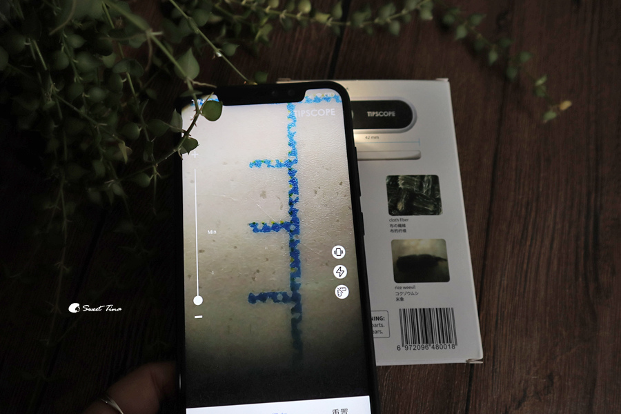 TIPSCOPE手機顯微鏡