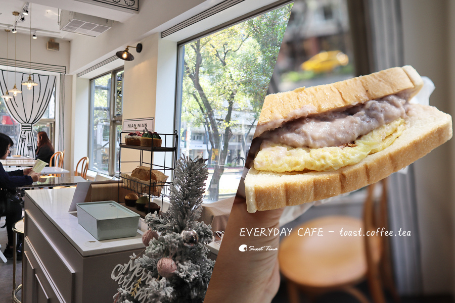 EVERYDAY CAFE - toast.coffee.tea