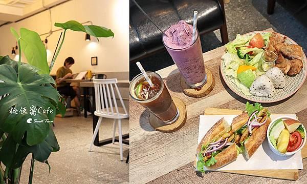 拾伍窩Cafe