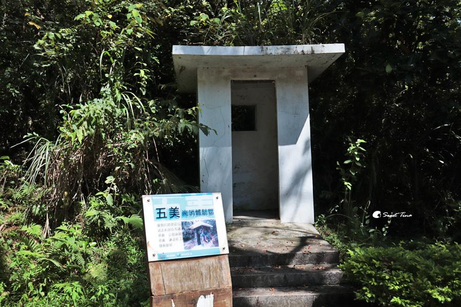 劍潭山步道