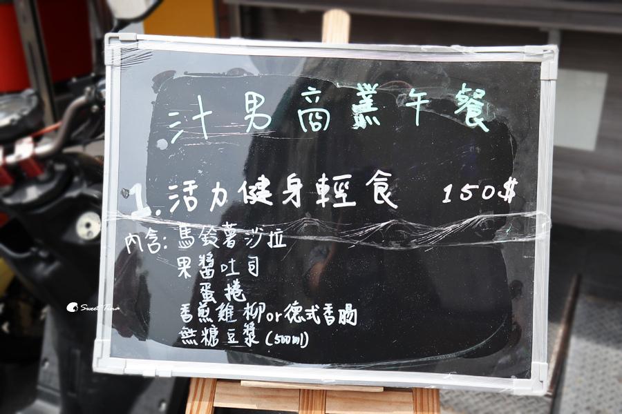汁男炭烤吐司
