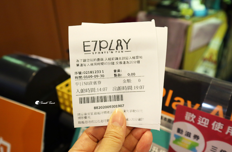 E7PLAY