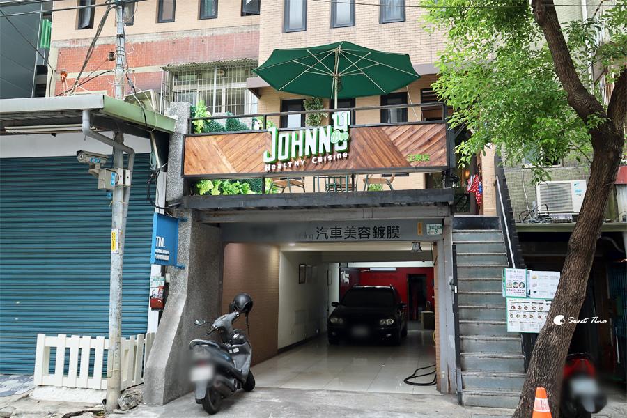 Johnny Bro 健康廚房