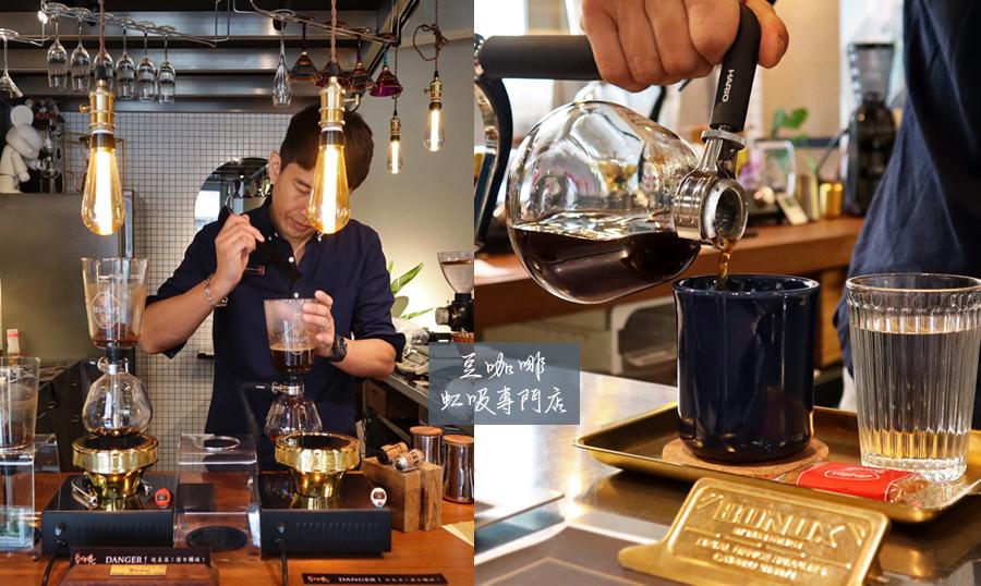 豆咖啡 BEANCAFE