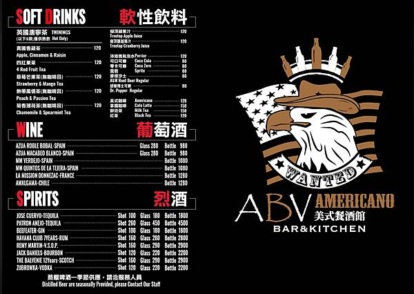 ABV美式餐酒館