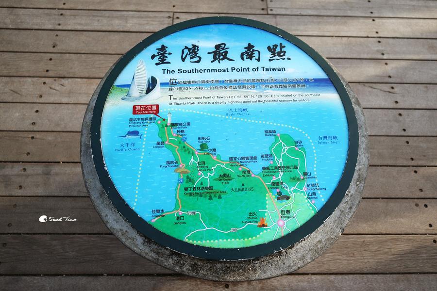 台灣最南點