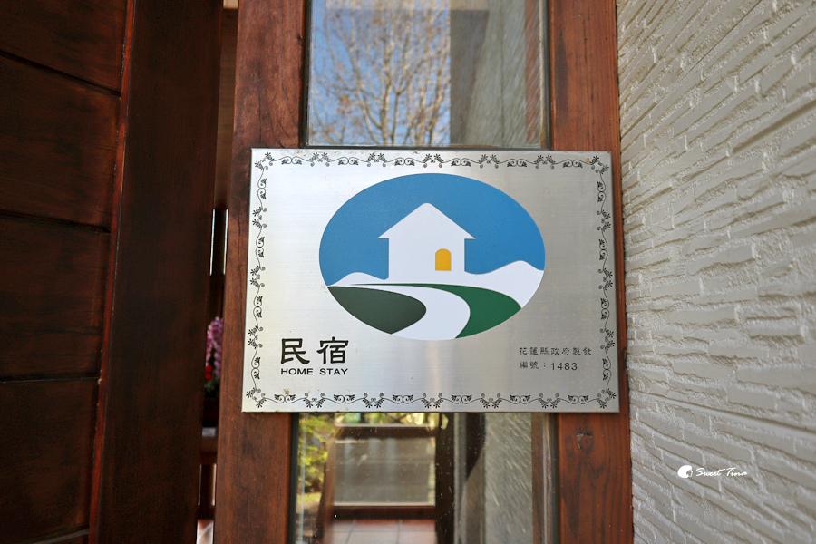 金澤居民宿