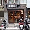 Stan & Cat 史丹貓