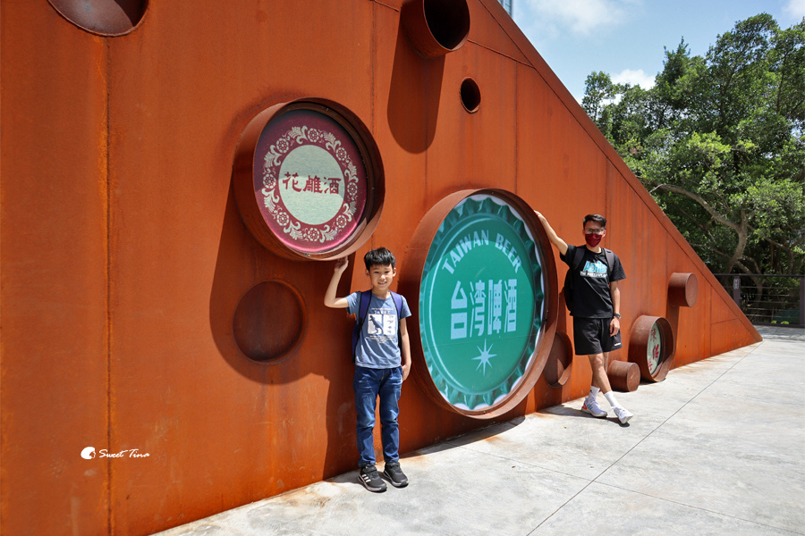 瓶蓋工廠 台北製造所