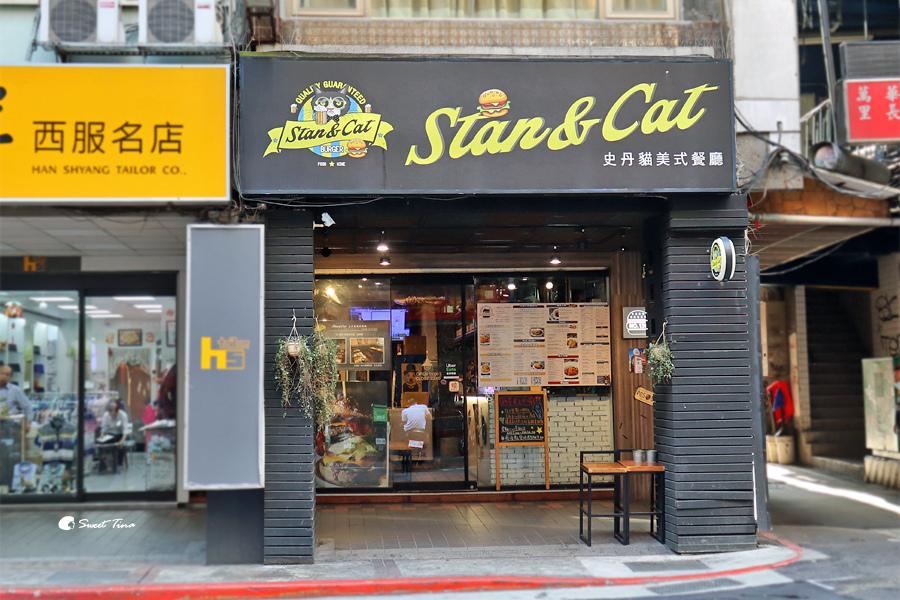 史丹貓 西門店