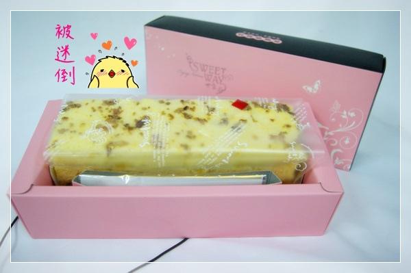 黃金鹹蛋糕