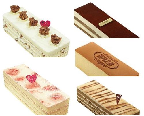 2015彌月蛋糕推薦