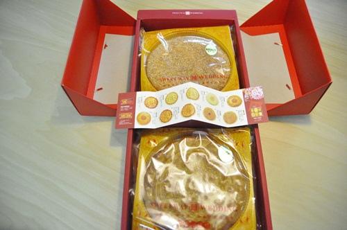 雙層世唯喜餅禮盒