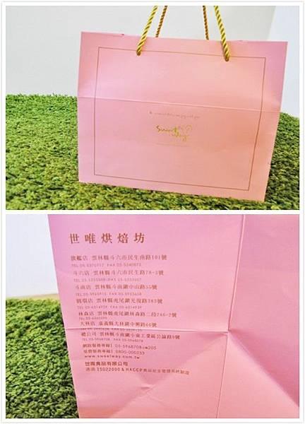 世唯西式喜餅禮盒 (1)