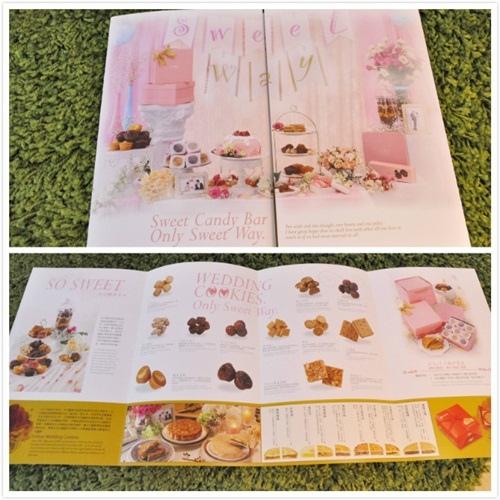 世唯西式喜餅禮盒 (2)