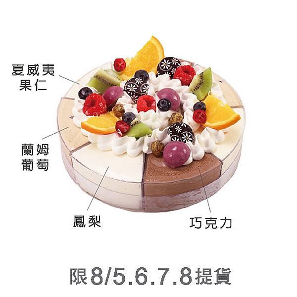 父親節蛋糕推薦