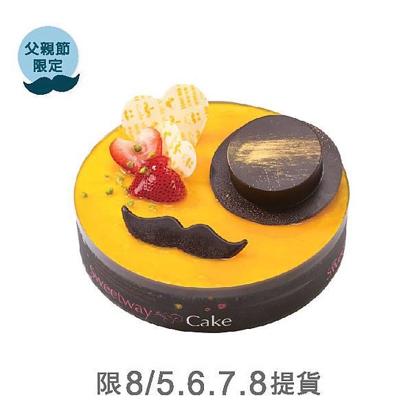 父親節蛋糕推薦1