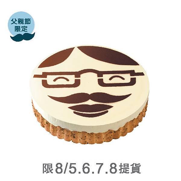 父親節蛋糕推薦2