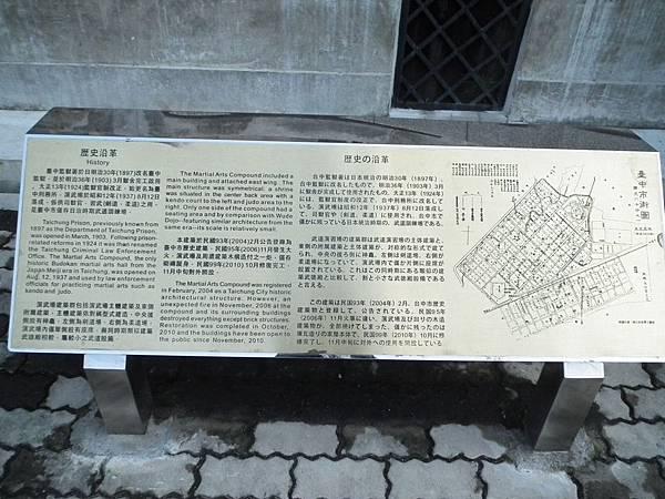 DSCF1855