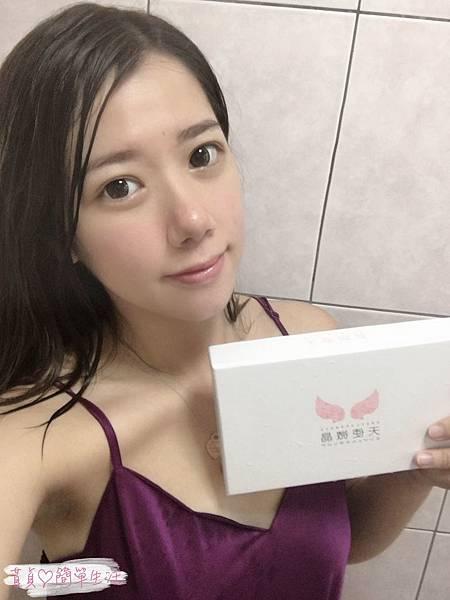 天使微晶42.JPG