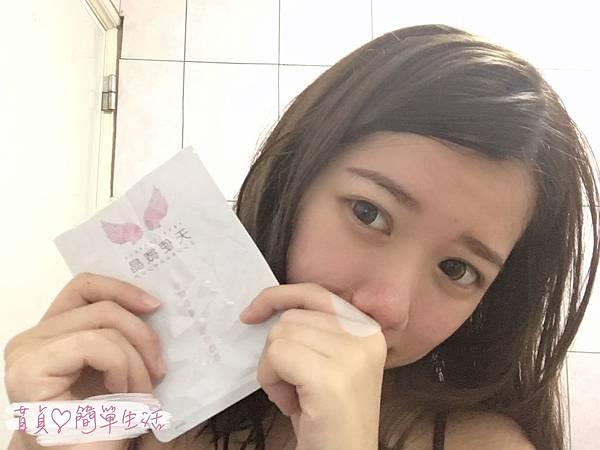 天使微晶13.JPG