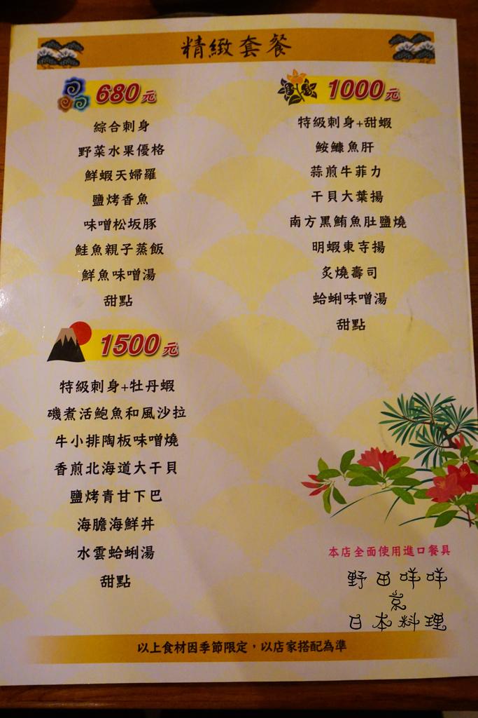 DSC00343P02.jpg
