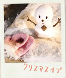 戀空新恒結衣、三浦春馬 (21) 1.jpg