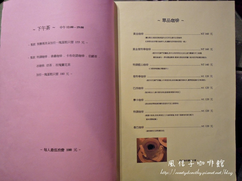 103-DSCN1963-1024.jpg