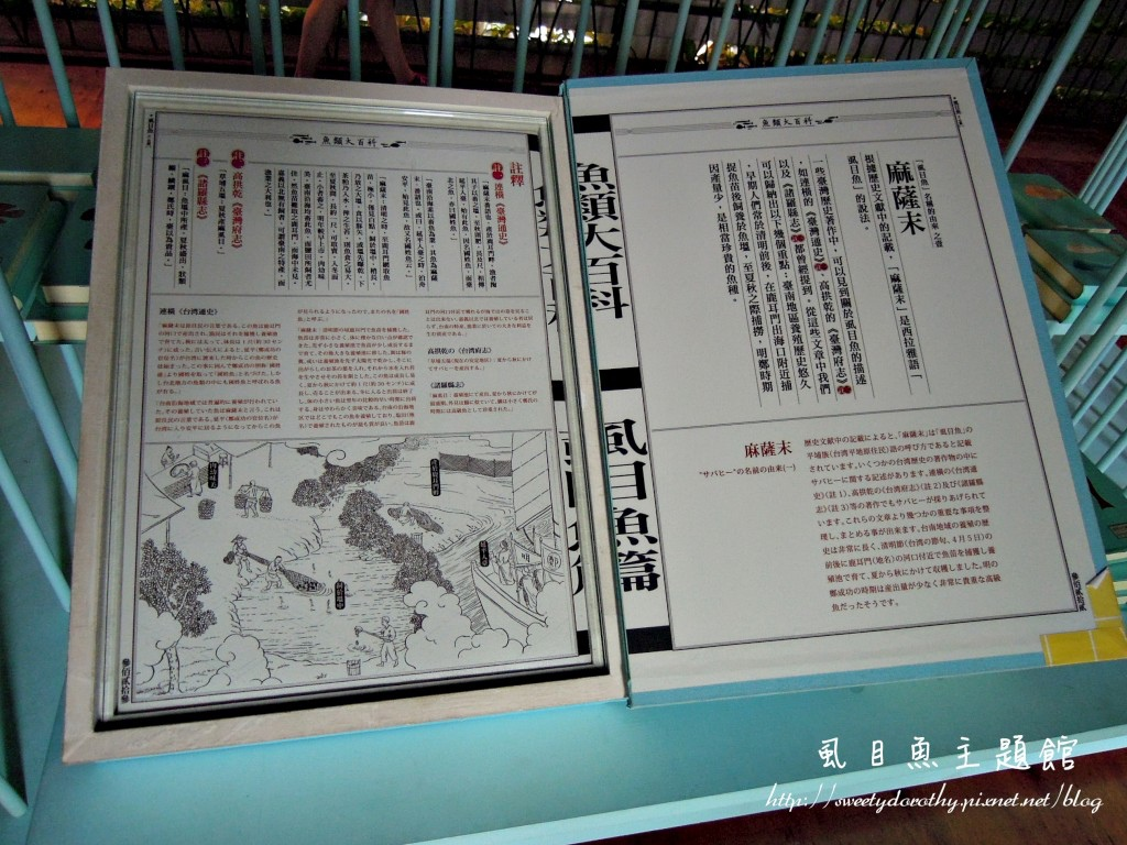 018-DSCN5498-1024.jpg