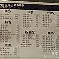 006-DSCN3356-1024.jpg
