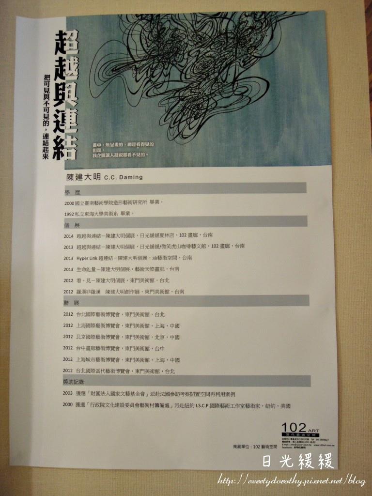 147-DSCN4388-1024.jpg