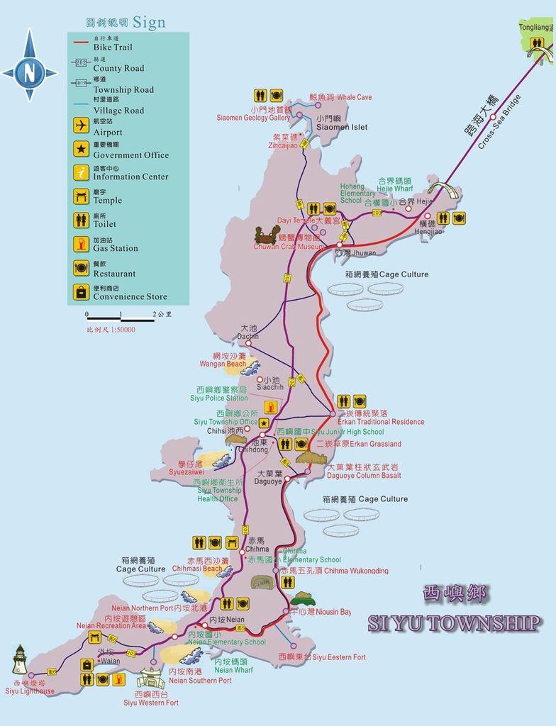 西嶼地圖.jpg