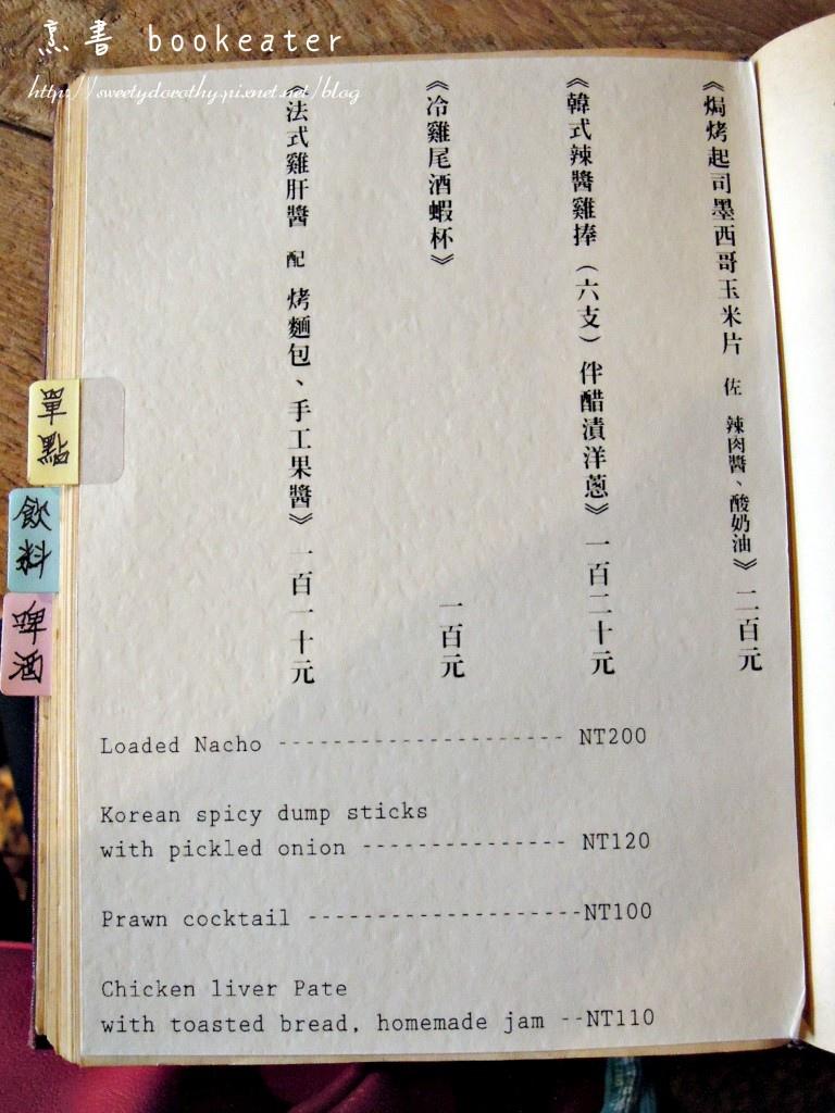 013-DSCN9160-1024.jpg
