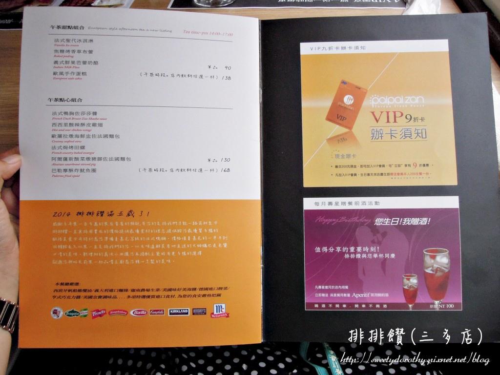 008-DSCN2080-1024.jpg