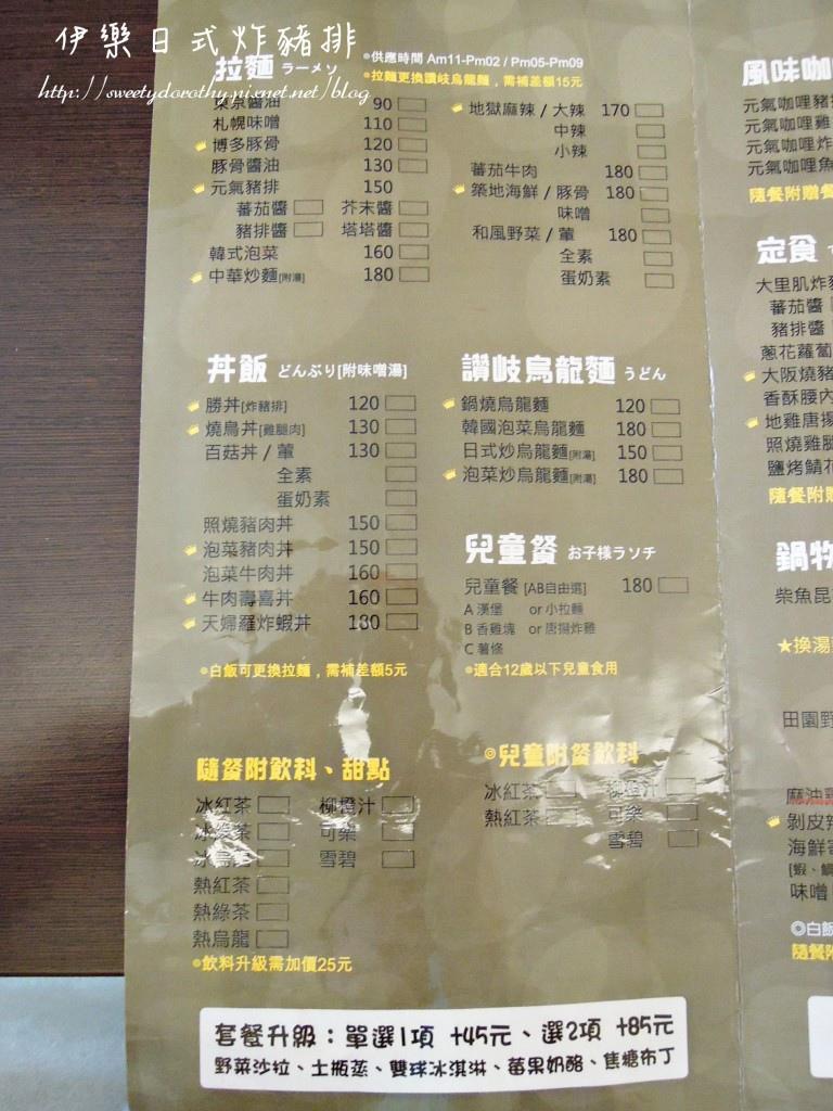 004-DSCN9362-1024.jpg