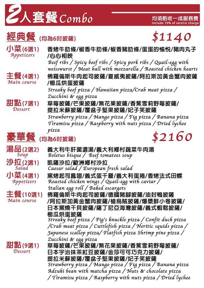 6-菜單.jpg