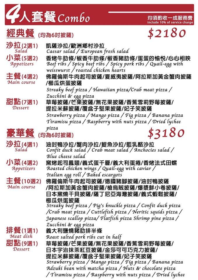 7-菜單.jpg