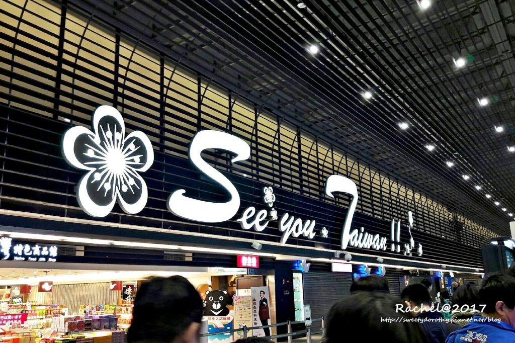 004-香港_170305_0001-1-1024.jpg