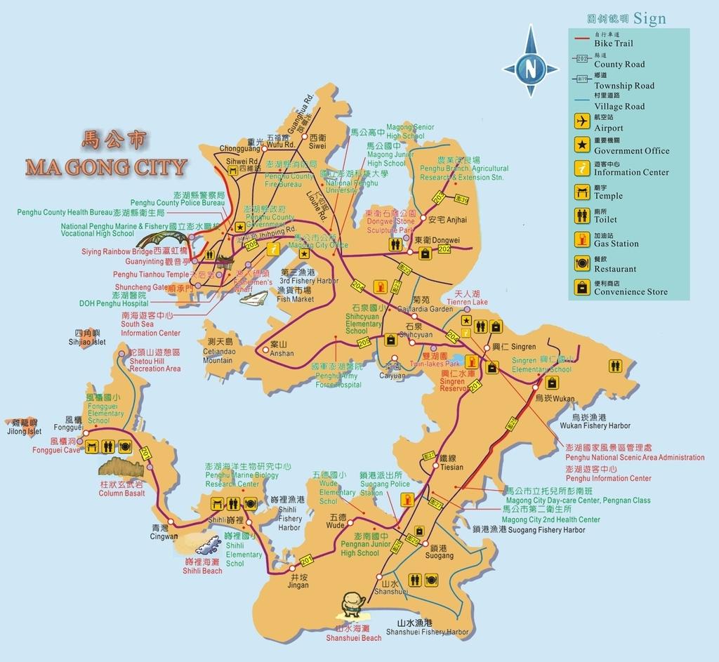 馬公地圖.jpg