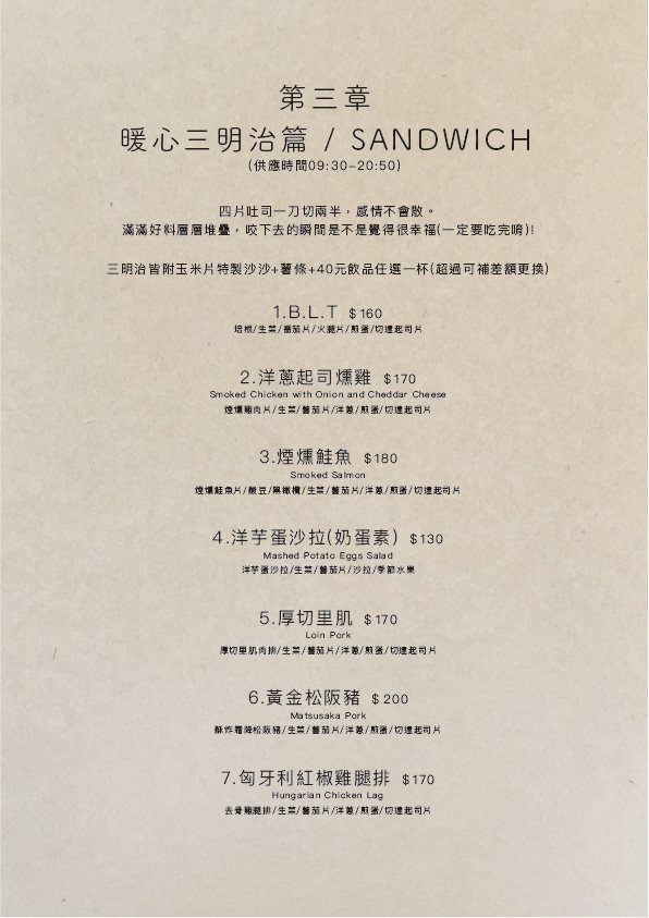 菜單3.jpg