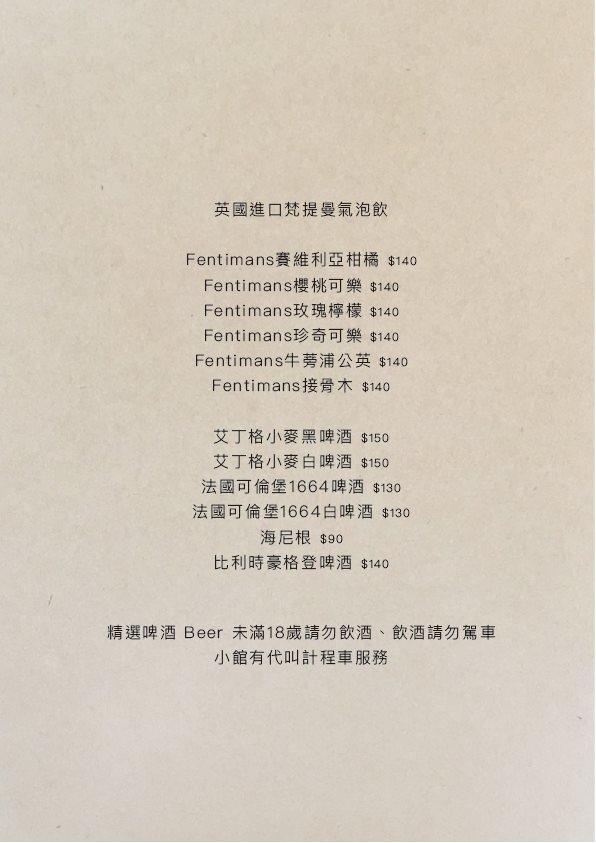 菜單14.jpg