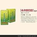 冬片評鑑茶.jpg